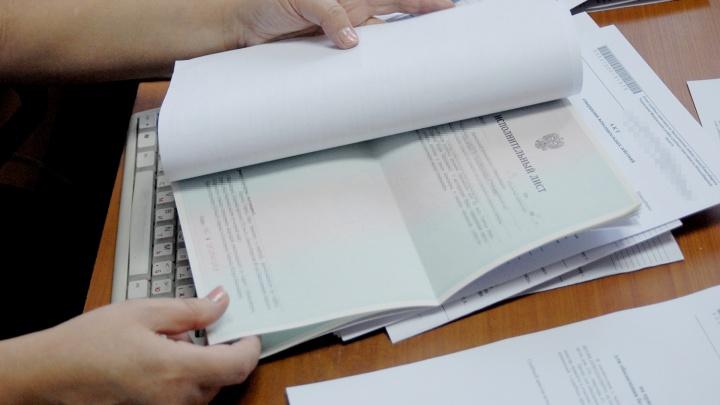 Новосибирец прописал в «резиновой квартире» 77 иностранцев