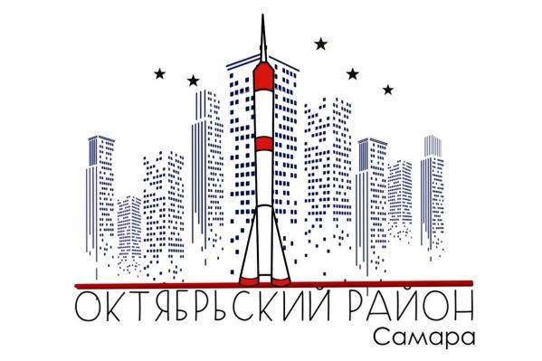 На эмблеме изображена одна из главных достопримечательностей района — ракета «Союз»