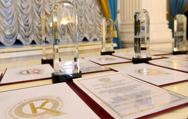 Продукция и менеджмент: «Севмаш» получил премию правительства за качество