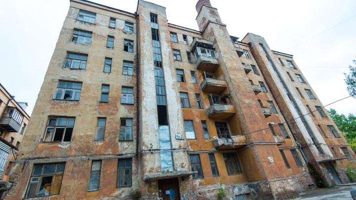 Шестиэтажный дом в стиле конструктивизма на Чапаева начнут сносить в конце ноября