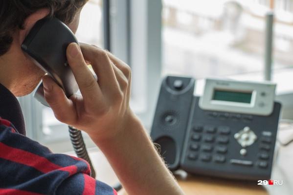 По указанным номерам также можно обратиться за помощью, если вы или ваши знакомые попали в беду<br>