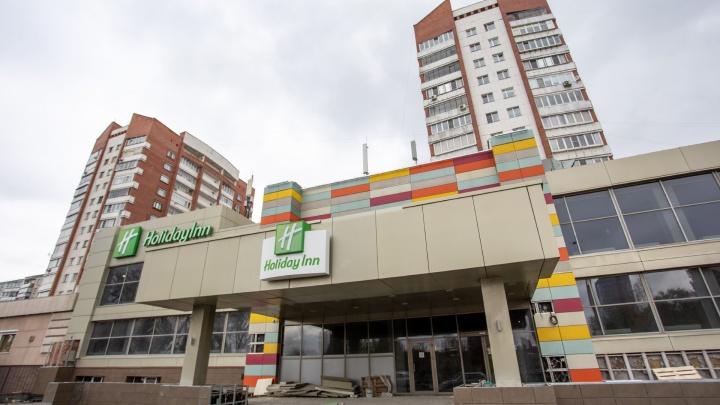 В Челябинске заново запустят отель Holiday Inn