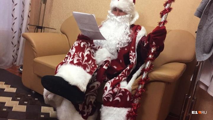 Как я играл в «симулятор Деда Мороза»: колонка «яжеотца», исполнившего сказочную роль перед малышами