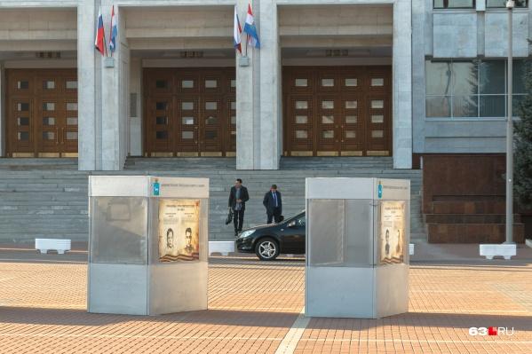 Премиальный фонд для госслужащих Самарской области в IV квартале 2019 года составляет 90 миллионов рублей