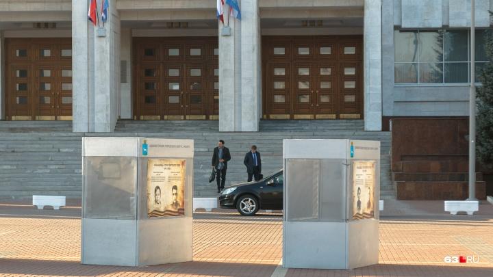В Самарской области на премии чиновников выделили 90 миллионов рублей