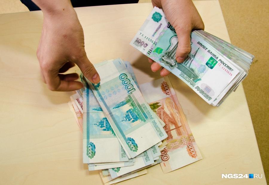 ВКрасноярске через суд заставили выплатить заработную плату уволившемуся сотруднику