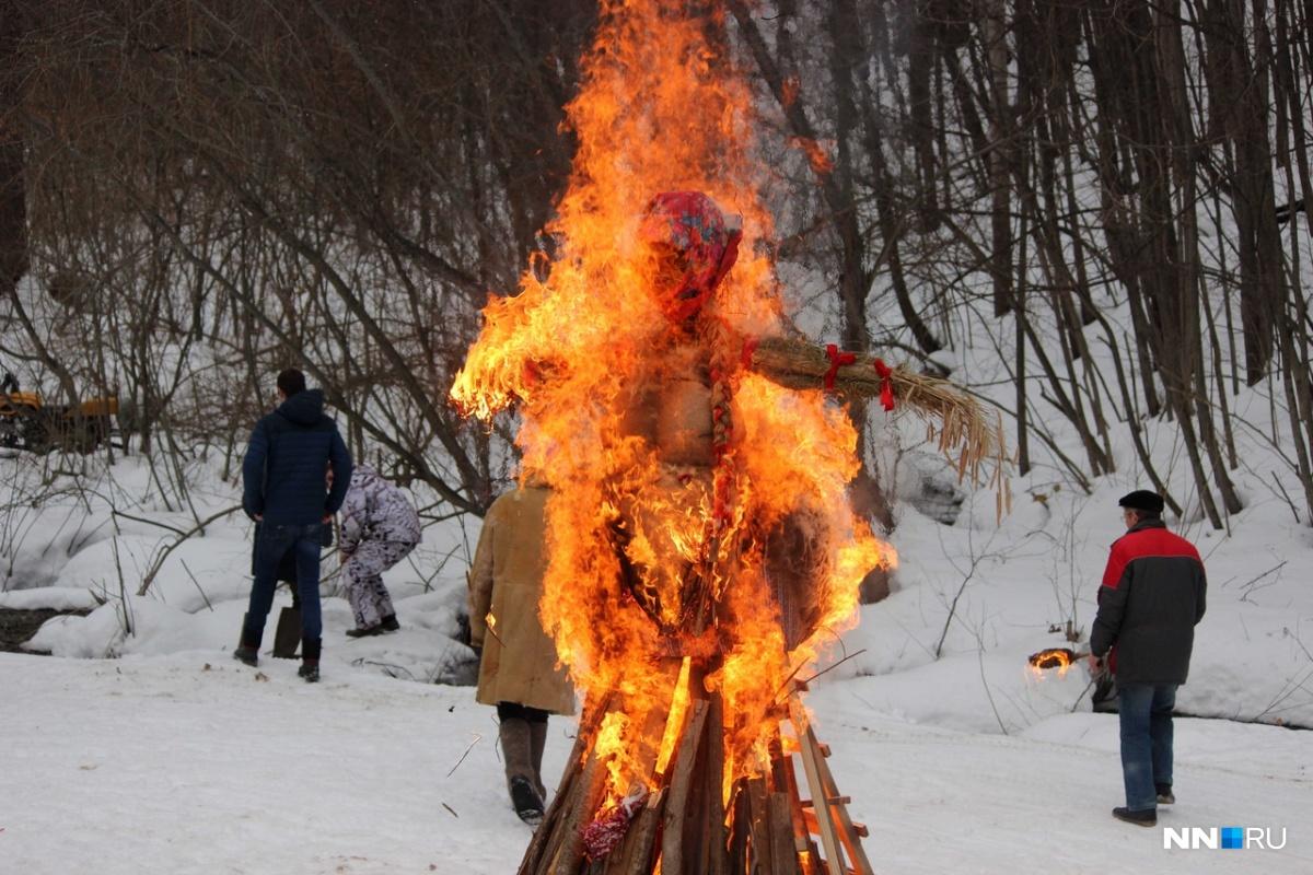 Яркий финал празднования — сожжение чучела