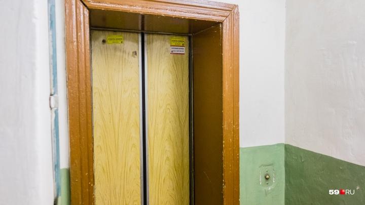 В многоквартирных домах Перми появились новые лифты для пяти тысяч жителей