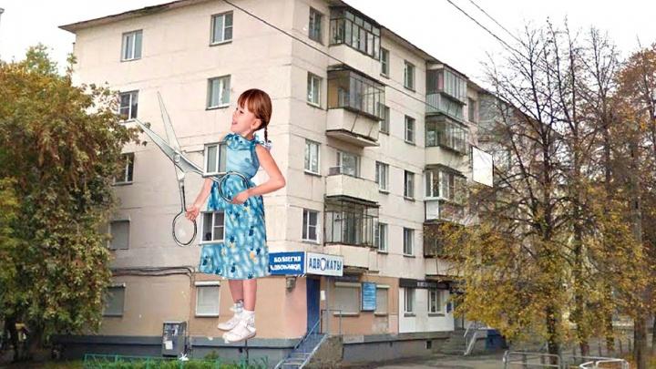 Дети, котики ичистое небо: смотрим, как челябинские дома разрисуют к саммитам-2020