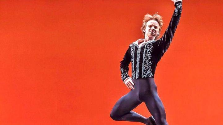 Уроженец Новосибирска стал солистом берлинского балета