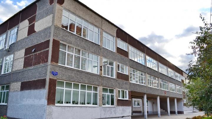 В Перми объединят школу и детский сад в микрорайоне Парковом