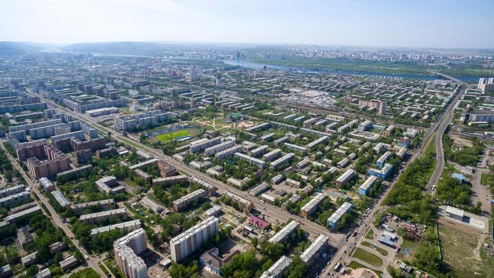 Красноярский край упал в рейтинге социально-экономического положения регионов