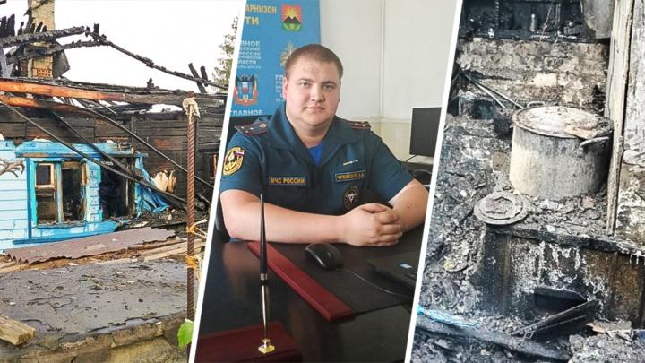 В Ростовской области пожарный по дороге домой спас женщину из горящего здания