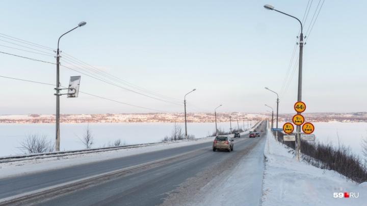 Двустороннее движение по Чусовскому мосту восстановят к 30 декабря