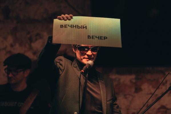 В спектакле «Назову себя» сыграет актер Александр Аладышев из Владимира