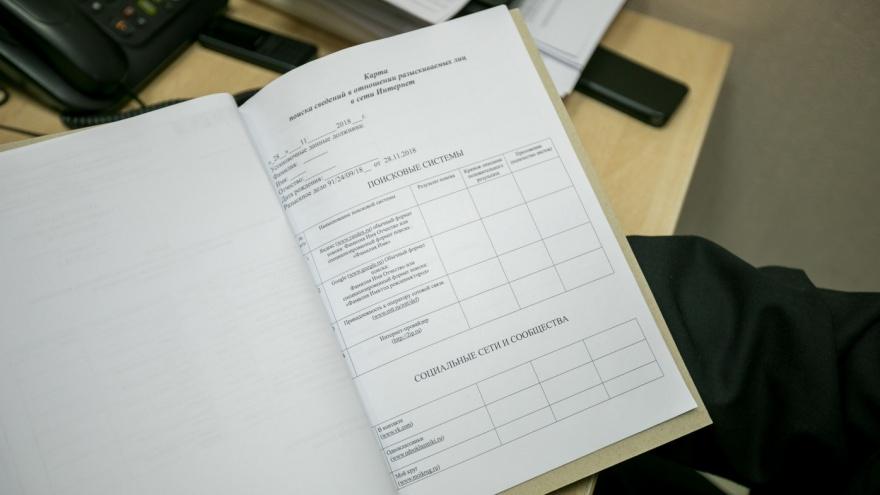 Житель Боготола накопил 4 млн рублей долгов на алиментах и штрафах