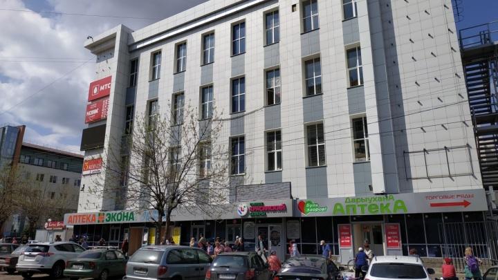 В ФСБ прокомментировали информацию о возможных терактах в Уфе