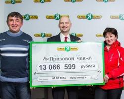 Победитель в акции «Автобум!» вернулся за джекпотом 13000000 рублей