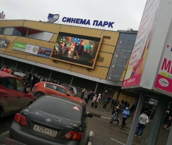 Волна эвакуаций снова захлестнула Нижний Новгород. Следим онлайн