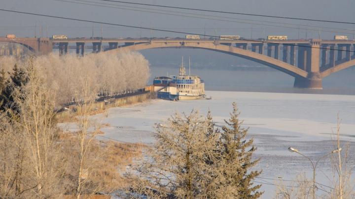 В Красноярск пришли зимние морозы: на неделе похолодает еще сильнее