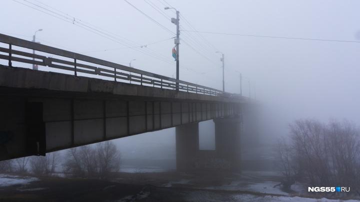 Почти как в Лондоне: фоторепортаж о туманном Омске