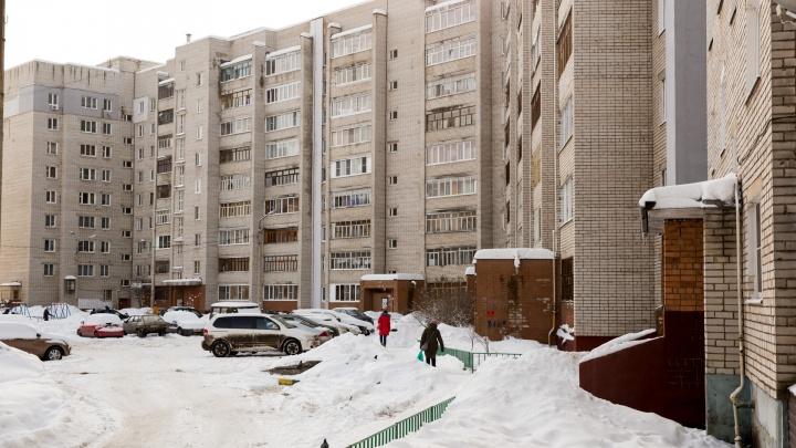 Критичные вопросы: что раздражает ярославцев в работе управляющих компаний