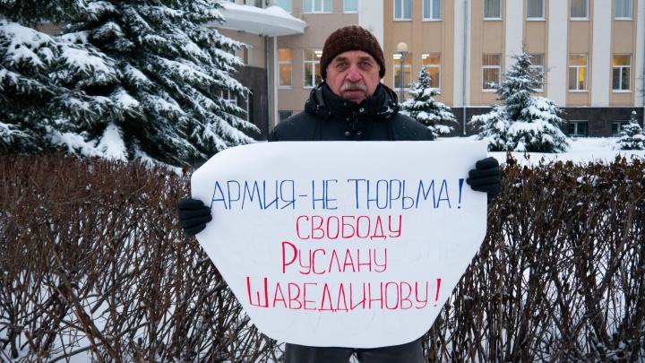 «Армия — не тюрьма для неугодных»: в Архангельске пикетом поддержали Руслана Шаведдинова