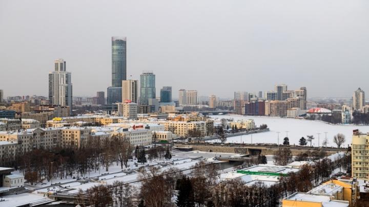 Екатеринбург версии 2020: какие объекты появятся на карте города в следующем году