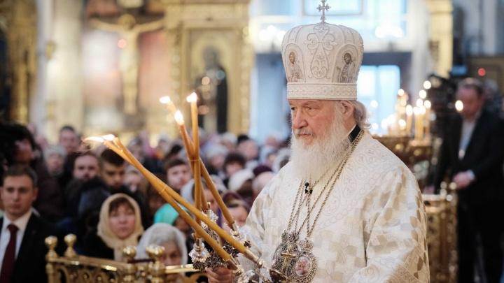 Пермь планирует посетить патриарх Московский и всея Руси Кирилл