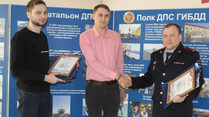 Задержавших пьяного водителя красноярцев наградили в ГИБДД
