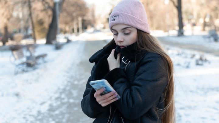 «Я плачу»: для эксперимента Мария Ромащенко весь день провела без денег на морозе