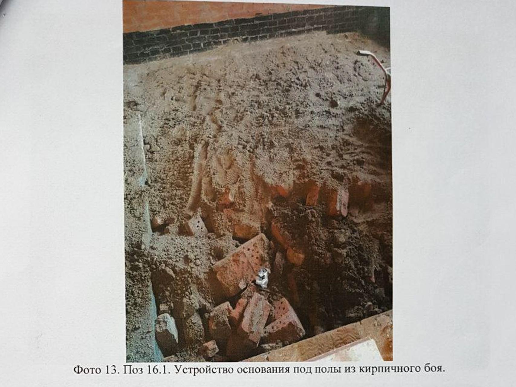 Фундамент здания «Тундровый волк» также просел из-за промораживания