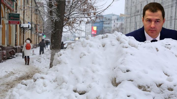 «Город днём не убирается, а вы в кабинетах»: мэр Ярославля выгнал на улицу глав районов