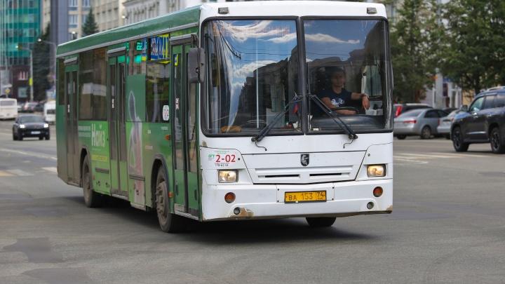 В День города челябинские автобусы пустят в объезд площади Революции