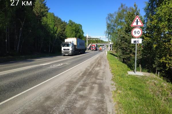 Р-257 «Енисей», 27-й км; Дивногорск