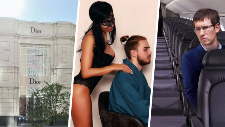 Не взлетели: рейсы в Челябинск, голые парикмахеры и еще шесть бизнес-провалов 2019 года