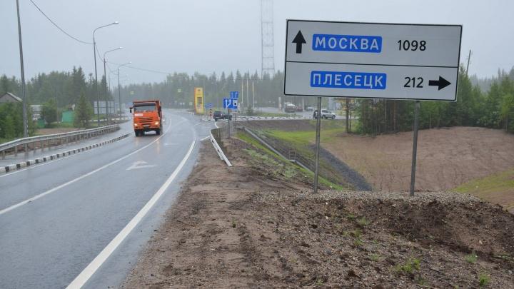 Автодорогу Брин-Наволок — Вытегра передали в федеральную собственность. Говорят, она станет лучше