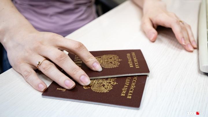 Первые 30 жителей ЛНР отправились в Новошахтинск за российскими паспортами