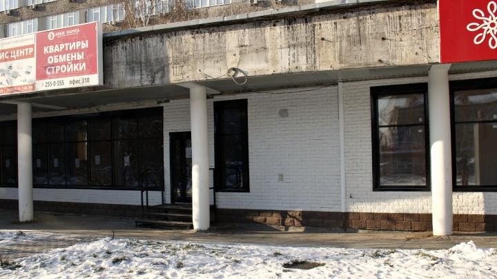 Владельцам Kuzina пришлось освободить помещение на площади Калинина, где точка проработала 10 лет
