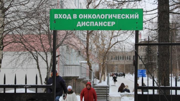 Архангельская область оказалась в тройке лидеров в СЗФО по смертности от онкозаболеваний