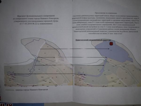 Гидроузел в Большом Козино: инициатор публичных слушаний по проекту потерялся и провалил обсуждение