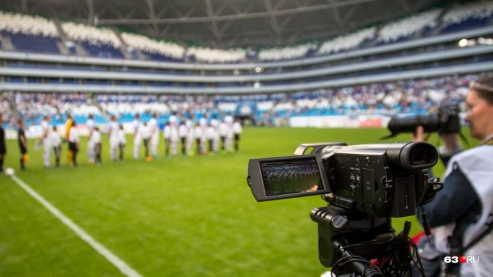Стала известна стоимость одного дня Российско-Китайских летних игр в Самаре