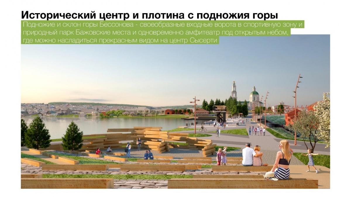 «Будет как Ельцин-центр»: из старого завода в Сысерти собираются сделать туристический центр