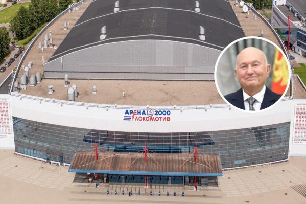 Юрий Лужков дал денег на строительство «Арены-2000»