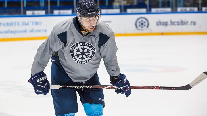 Больше миллиона: «Адмирал» назвал сумму, собранную на лечение больного раком хоккеиста «Сибири»