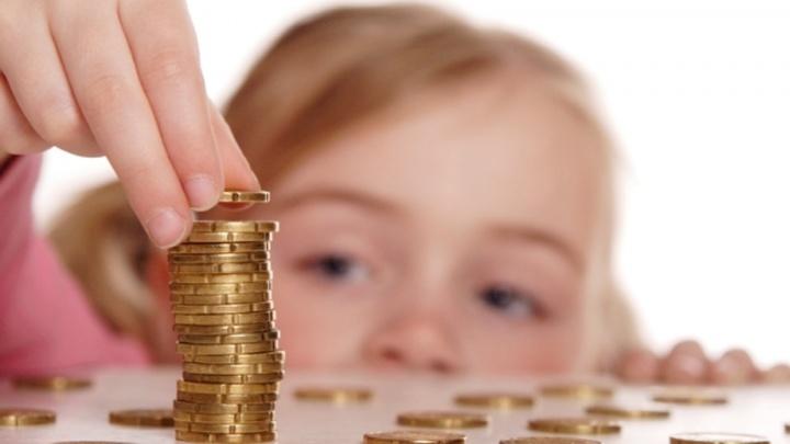 Маленькие владельцы: как сэкономить, наделяя детей собственностью при ипотеке в «Примсоцбанке»