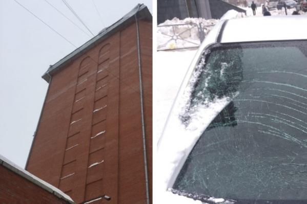 Груда снега упала с высоты 10 этажа
