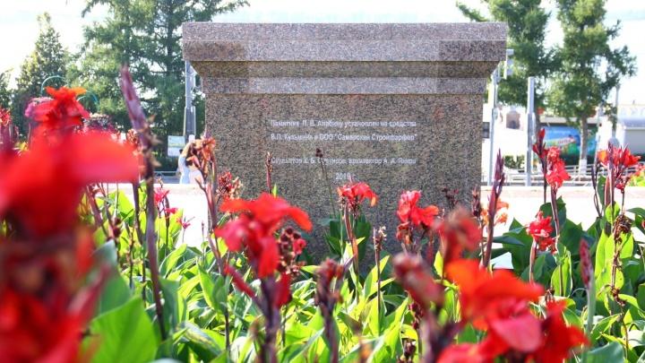 Есть постамент! Установку памятника Петру Алабину финансирует владелец ТЦ «Вива Лэнд»