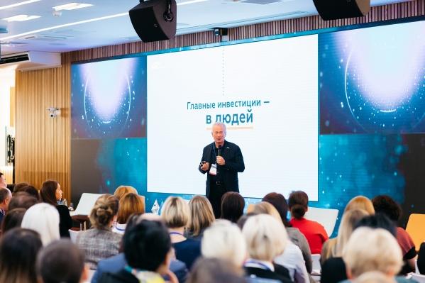 Конференция«Трансформация: HR и бизнес» была проведена уже в седьмой раз