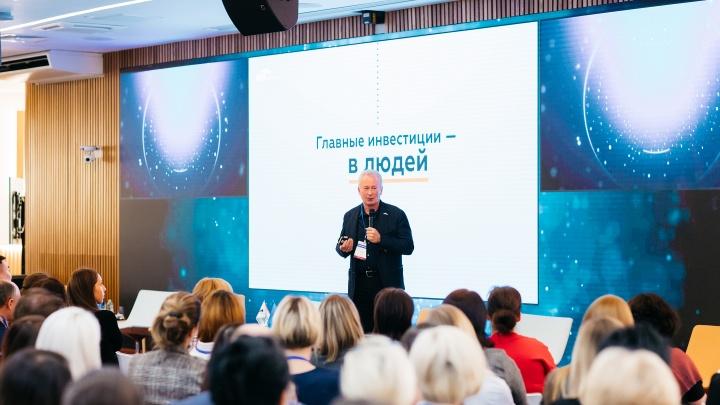 Страховой дом ВСК провёл для партнеров конференцию «Трансформация: HR и бизнес»